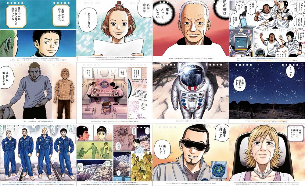 【宇宙兄弟カレンダー2022】発売はいよいよ明日から!!